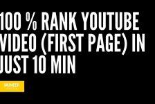 2017 How To Rank YouTube Video 2017 YouTube Video Seo Urdu / Hindi