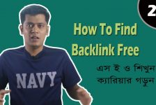 Backlinks Seo Bangla Tutorial | High Quality Backlink Building Free | Episode 20