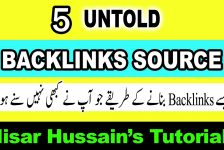 Backlinks SEO | 5 Untapped Source for Backlink 2018 Urdu-Hindi