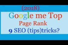 Google me top page rank pane ki 9 seo (tips) tricks 2018 | h